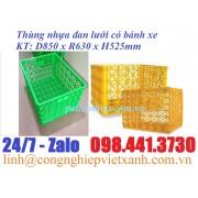 Thùng nhựa đan lưới HS022