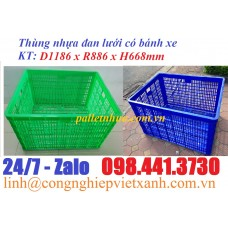 Thùng nhựa đan lưới HS015